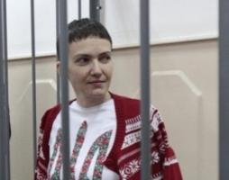 Басманный суд Москвы не пустил Савченко на заседание ассамблеи ПАСЕ