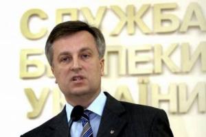 СБУ задержала подполковника Генштаба, который организовал пикет под Администрацией Президента