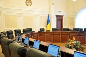 Четыре судьи Апелляционного суда Николаевской области уходят в отставку