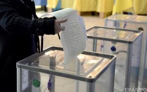 Эксперты определили лидеров по нарушениям на местных выборах