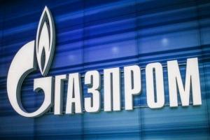 Евросоюз хочет изучить контракты «Газпрома» с европейскими компаниями - СМИ