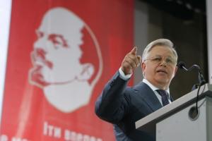 Компартия Украины обжаловала запрет своей деятельности