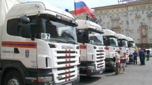Грузовики с «гуманитарной помощью» пересекли границу с Украиной