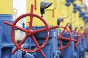 Потребление газа в Украине будет сокращено на 24,5%
