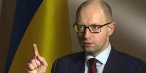 Яценюк поручил расширить список запрещенных для ввоза в Украину российских товаров