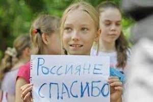В Херсоне могут принять 650 переселенцев из Крыма