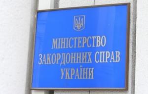 МИД Украины предоставило Росии возможность навестить задержанных российских военных