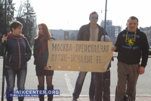 Николаевские активисты требуют разорвать побратимские отношения с российскими городами