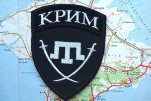 Ислямов сказал, когда будет создан крымскотатарский батальон