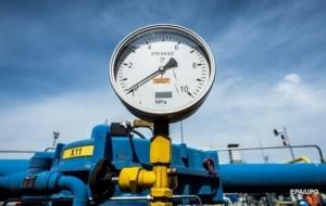 В конце сентября в Вене обсудят выделение средств Украине на закупку российского газа