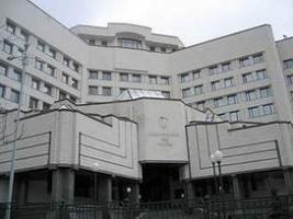 Василия Брынцева уволили с должности судьи Конституционного суда Украины