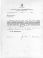 Гранатуров назначил главой Центральной администрации директора департамента ЖКХ