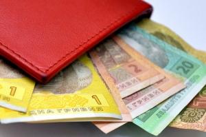 Госбюджет 2016: в Украине минимальная зарплата увеличится до 1550 гривен