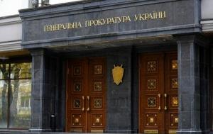 По делу экс-чиновников Януковича Генпрокуратура проводит 8 обысков