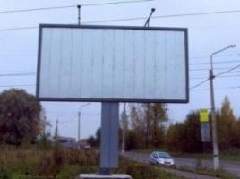 В Украине запретят рекламу на автодорогах