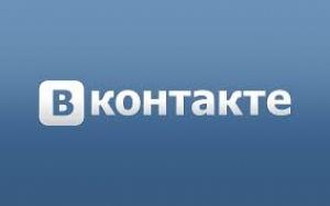 Житель Врадиевки выложил 17 роликов порнографического характера в соцсети «ВКонтакте». Теперь его судят