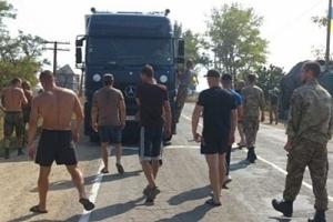 За блокадой Крыма можно будет следить в режиме он-лайн