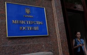 Украина возбудила против РФ пять межгосударственных дел
