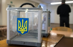 ЦИК разрешил семи общественным организациям иметь официальных наблюдателей во время местных выборов