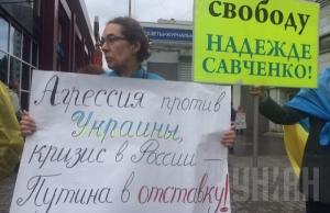 В Москве проходит митинг против войны в Украине