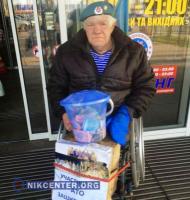 Уникальный волонтер из Херсона стал «Благотворителем года»