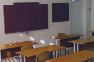 В Крыму школьников отпустили на внеплановые каникулы