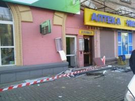 В МВД рассказали подробности взрывов в Киеве возле отделений