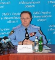 Новый начальник николаевского УМВД Юрий Седнев: «Настало время для кардинальных изменений»