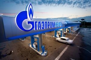 Российский газовый гигант «Газпром» отказался от штрафов и назвал точную цену на газ для Украины