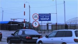 Пропускные пункты на границе Херсонской области с Крымом открыты во обоих направлениях
