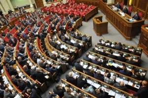 Верховная Рада переименовала в Николаевской области 3 села