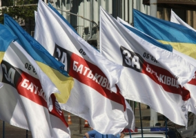 В Одессе подорвали офис одной из партий