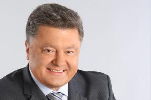 На официальном сайте президента Украины появился указ о роспуске ВР