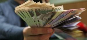 Херсонщина по итогам года попала в антирейтинг областей с самой высокой инфляцией