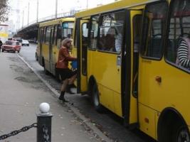 В Херсоне две пассажирки маршрутки попали в больницу с переломами