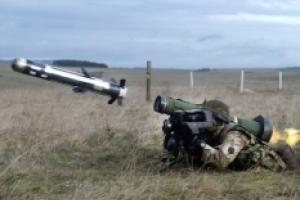 Украина получит летальное оружие от 11 стран