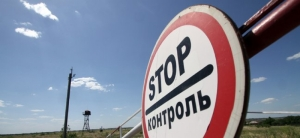 Пограничники задержали граждан Турции, Израиля и Молдовы