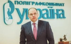 Объявлен победитель конкурса на пост одесского губернатора
