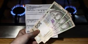 Украинцам уменьшили размер субсидий на потребление газа