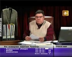 Скандального экс-депутата Одесского горсовета обыскивает СБУ