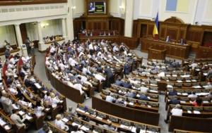 ВР приняла закон о независимом регуляторе в сфере энергетики и коммунальных услуг