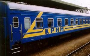Железнодорожного сообщения Украины с Крымом в ближайшее время не будет - Госпогранслужба