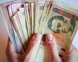 Ряд одесских банков признали банкротами