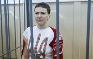 В России над Савченко начался очередной суд