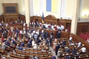 Заседание ВР по голосованию за изменения к Конституции должно начаться после 12:00
