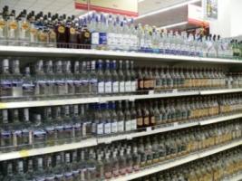 Укрспирт снижает цены на свою продукцию - случай беспрецедентный