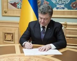 Президент подписал закон о раскрытии информации по добывающим отраслям