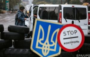 Пункт пропуска в Зайцево будет закрыт с 3 февраля из-за обстрелов