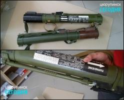 В Херсонской области пытались отправить  «Новой Почтой»... два гранатомета