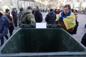 Одесситам не удалось люстрировать народных избранников